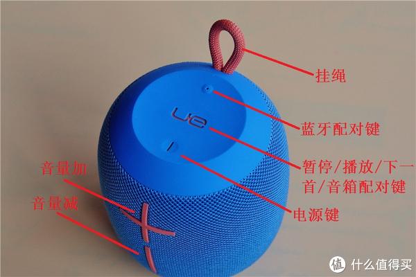 让音乐Boom出来---罗技UE WONDERBOOM 蓝牙便携音箱详测
