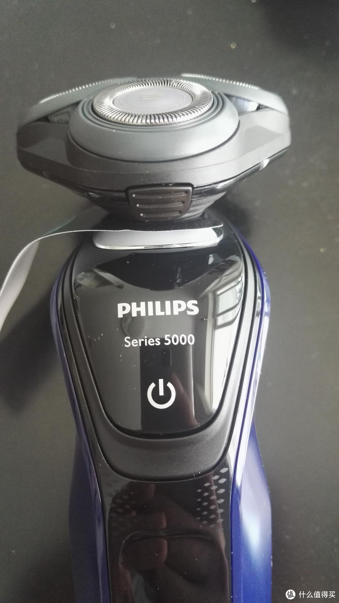 PHILIPS 飞利浦 5000系列  剃须刀开箱及使用感受