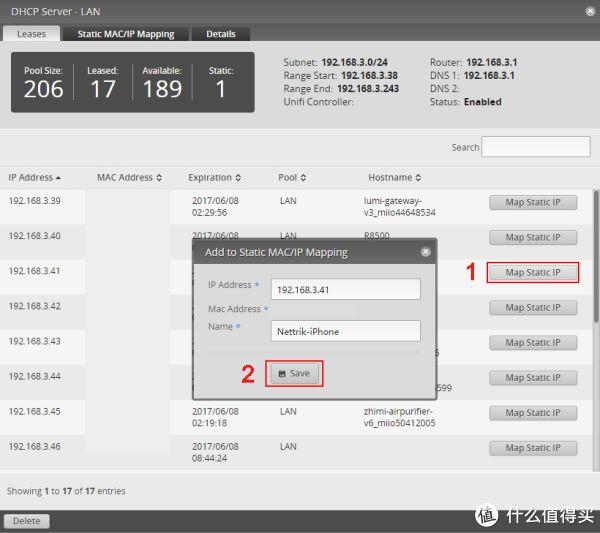 秒秒的家庭网络构建 篇一:身材小玩法多的弱电箱神器 UBNT ER-X 有线路由 基础设置/端口转发/屏蔽站点/SS