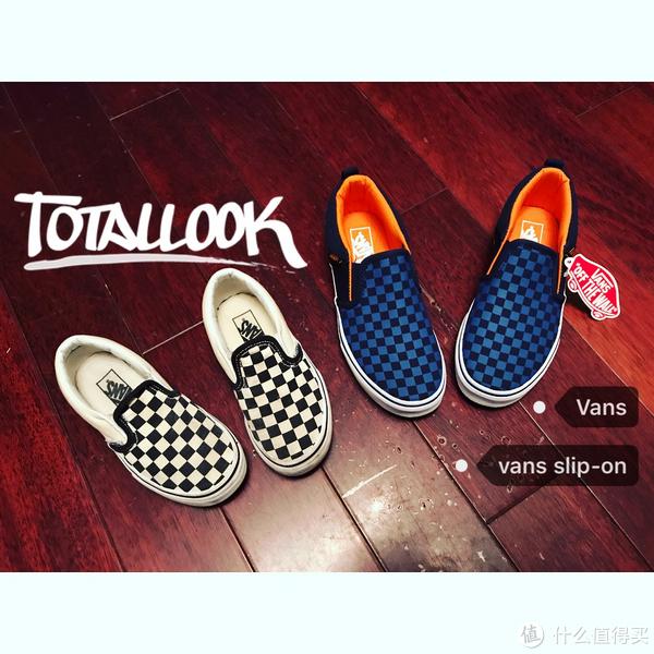 给儿子买的第N双鞋 篇二十三:Vans ASHER 一脚蹬帆布童鞋(附与slip-on简单对比)