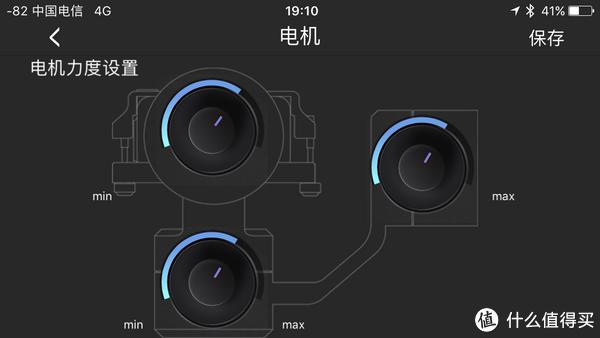 或许这是你拍大片的启蒙工具—飞宇SPG-C手机稳定器开箱评测
