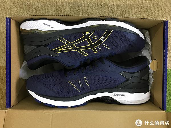 ASICS 亚瑟士 GEL-KAYANO 23 24 跑鞋两代对比