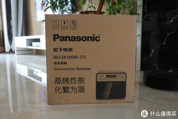 1080元入手梦寐以求的松下小白蒸烤箱松下NU-JK100W