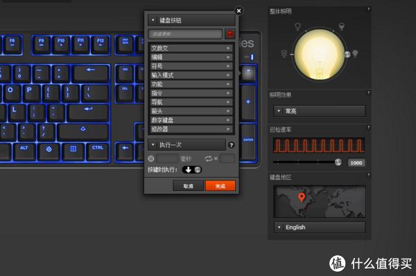 大厂也有性价比——赛睿APEX M400机械键盘测评