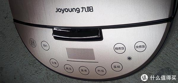 开箱晒物:Joyoung 九阳 铁釜电饭煲4L电饭锅JYF-40FS606