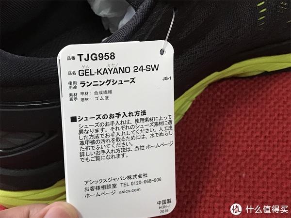 买了不穿,可就是忍不住 — ASICS 亚瑟士 GEL-KAYANO 24 男士慢跑鞋 开箱
