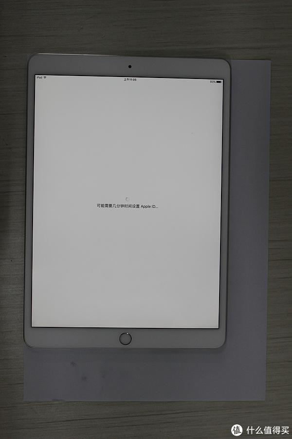 全新尺寸10.5英寸 iPad Pro 简单开箱