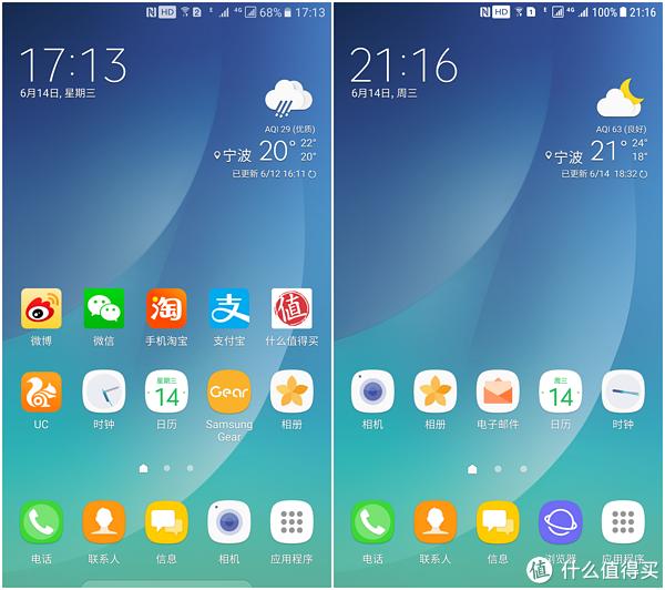 终于等到你 — 三星Galaxy Note 5 升级 Android 7.0  方法 新系统尝鲜体验
