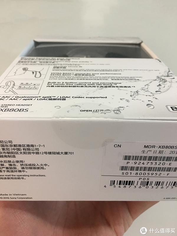 防水运动蓝牙耳机——SONY 索尼 MDR-XB80BS 开箱及初步体验