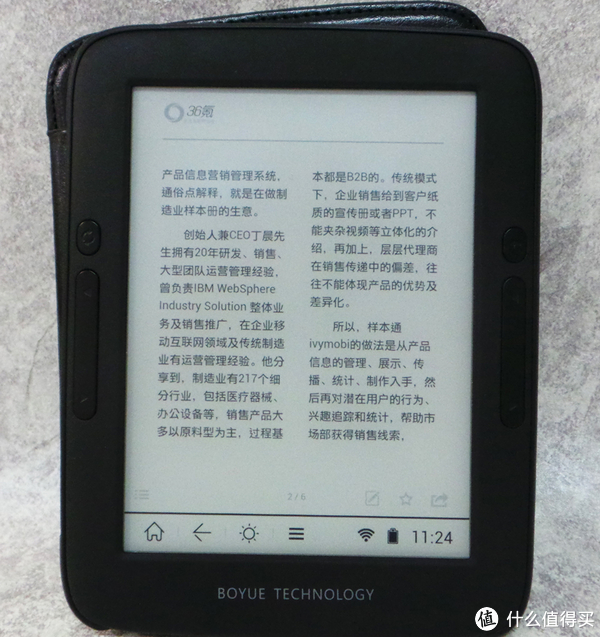 我喜欢啃豆什么,又爱小胖哪里?Amazon 亚马逊 Kindle Paperwhite 3 电子书阅读器与 博阅 T62 mega对比评测