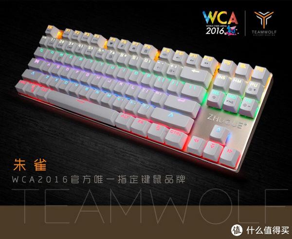 618选购——机械键盘最强攻略