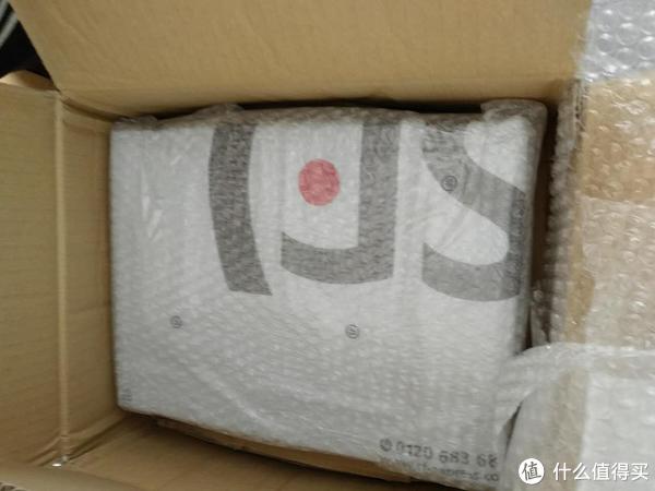 #本站首晒# SONY 索尼 DPT-RP1 电子书/电子纸 拔草开箱