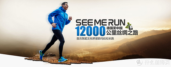 你值得拥有的稳定缓震系跑鞋 — 361-Sensation 2跑鞋 使用评测