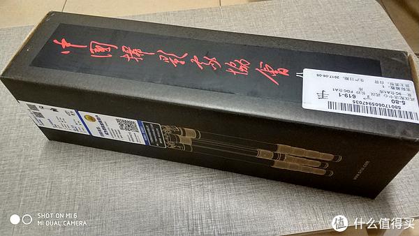 学生党的第一个脚架:思锐E1005A+G12(京东价格保护实战——小羊毛)