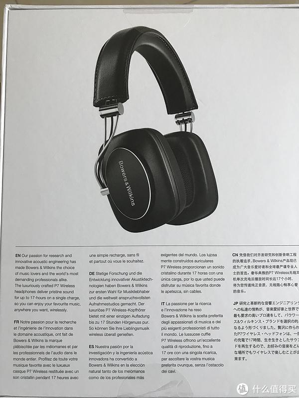 英国之声和德国之声的较量 — Sennheiser 森海塞尔 Momentum VS  B&amp W P7 Wireless