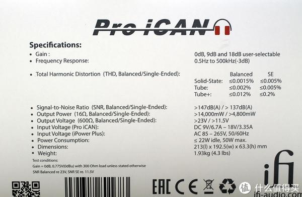 #本站首晒#做工精致的全能型选手——ifi pro ican旗舰耳放使用测评