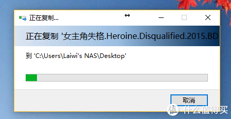 用 Windows 10 自组 NAS 篇一:硬件搭建 + 简单软件设置