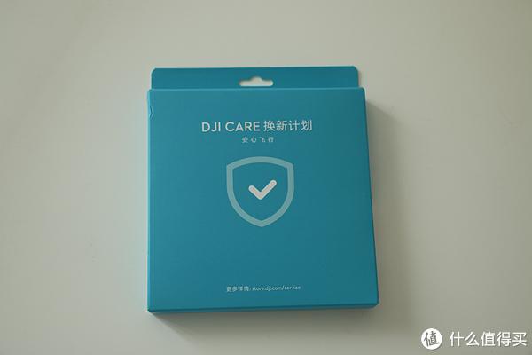 """小小大玩具 — DJI 大疆 """"御""""Mavic Pro 入手体验"""