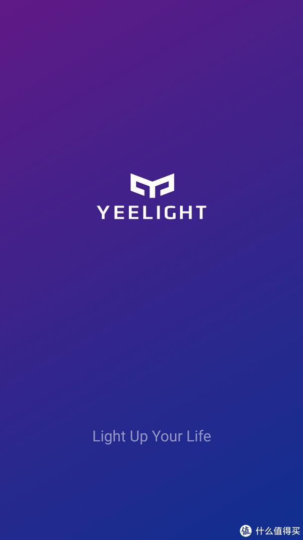 Yeelightapp欢迎界面