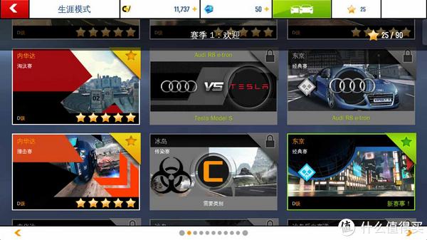 王者之战:smartisan 锤子科技 坚果Pro 全网通智能手机之smartisan os vs ios