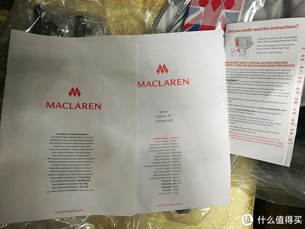 些许失望:玛格罗兰QUEST 16款 开箱简单评测