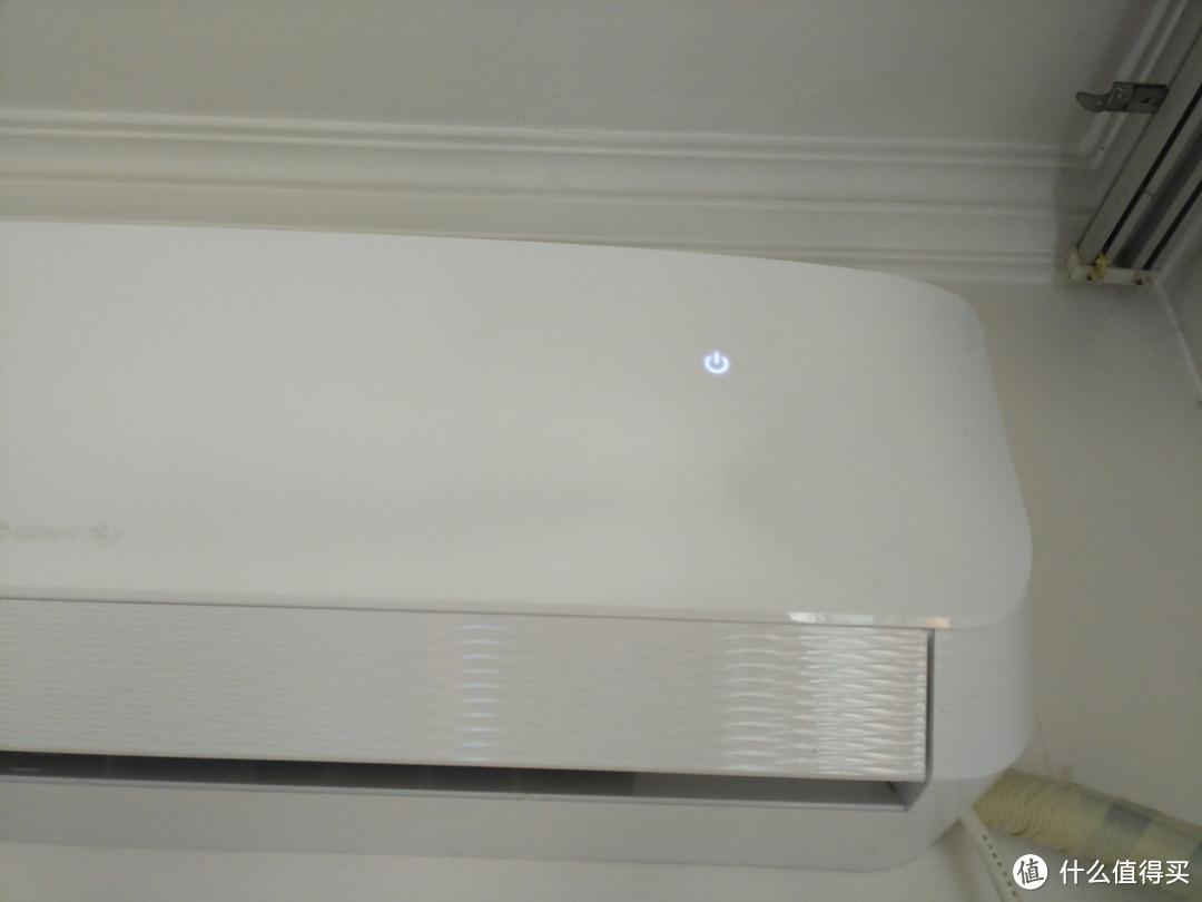 GREE 格力 大1匹变频冷暖智享壁挂式空调晒单及体验