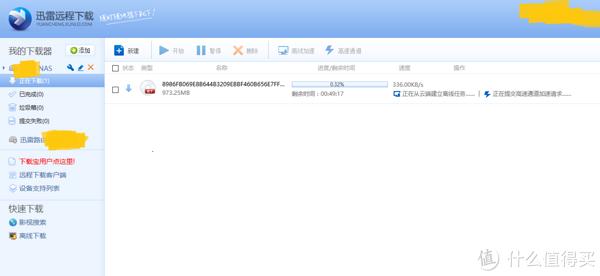 手机&PC 端自动备份  远程迅雷  KODI