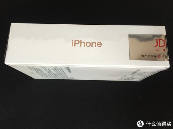 #中奖秀#意外之喜——幸运屋 Apple iPhone 7 Plus (A1661) 32G 玫瑰金色