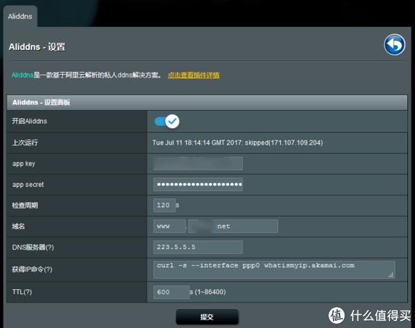NETGEAR 美国网件 R6900 双频千兆无线路由器入手 晒单