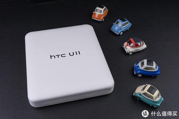 前路艰辛,任重道远,HTC U11 高配版远望蓝开箱体验