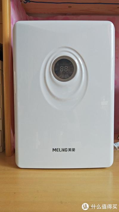 Meiling 美菱 MD-01M 除湿机开箱初体验