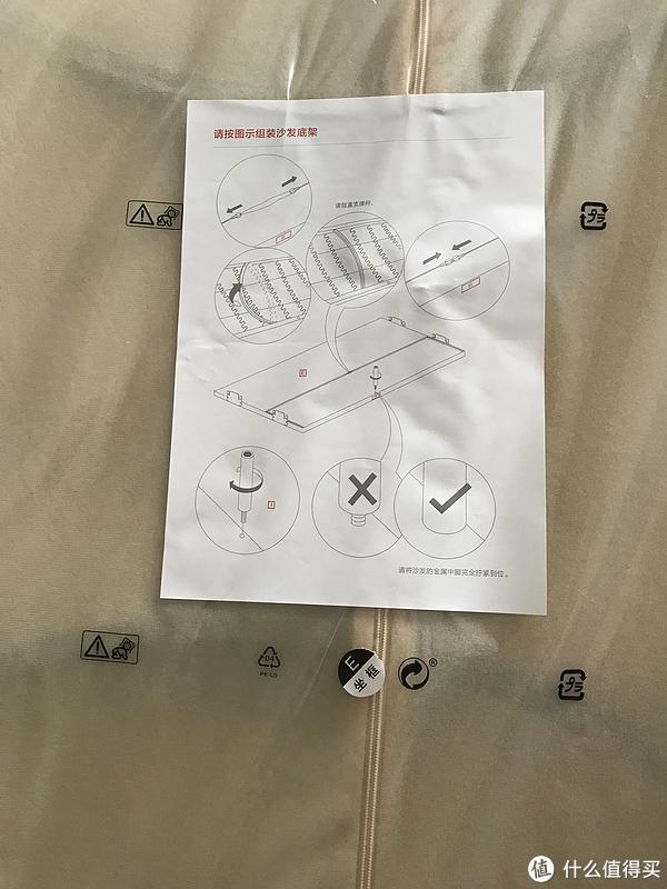 #原创新人#小米8H三人位沙发开箱安装