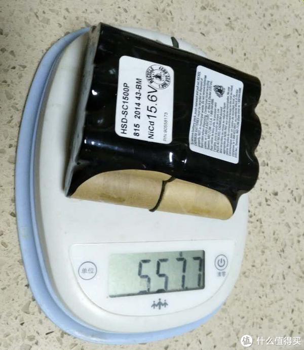 百得CHV1510吸尘器改锂电池
