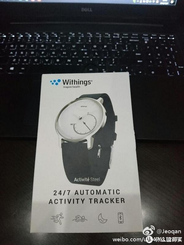 #原创新人#Withings智能手表开箱及上手简评