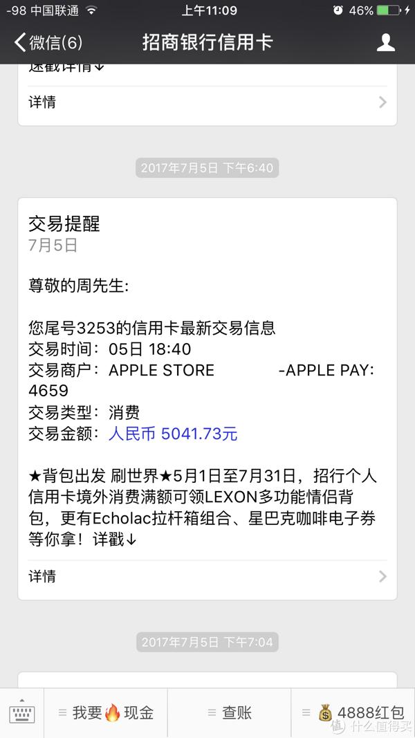 #原创新人#开箱 港版iPad Pro 10.5寸+Apple Pencil