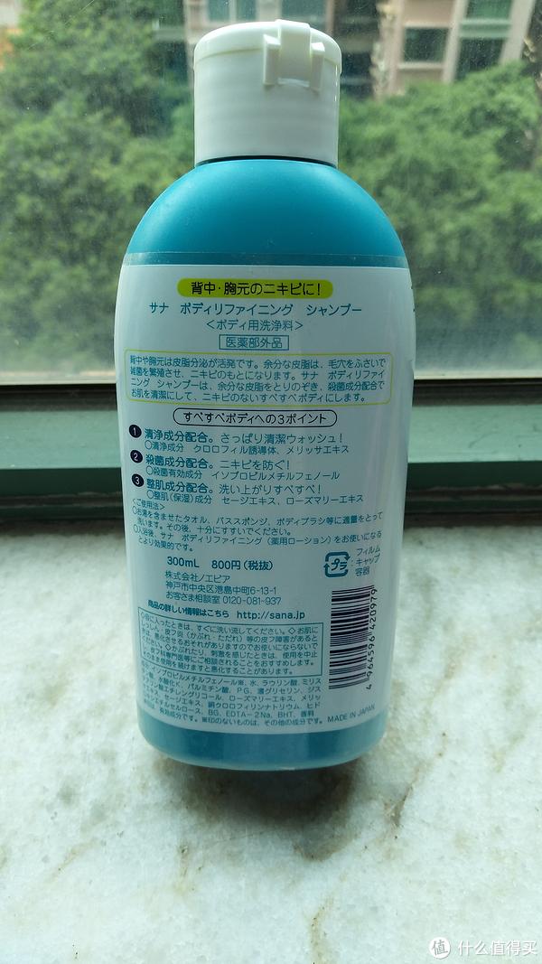 #原创新人#来一打专属于夏天的沐浴露—sana青草香,施巴大海味,熊野柿精油