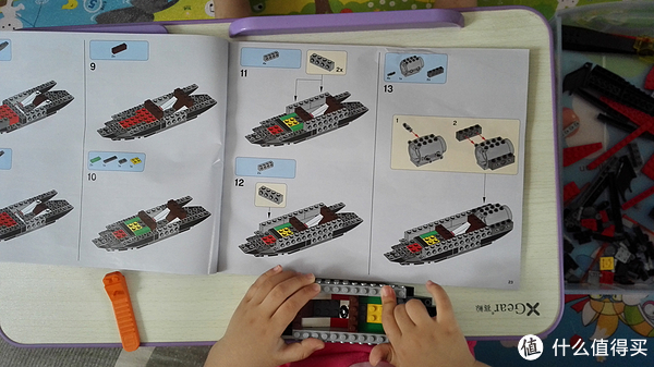 LEGO 乐高 70909 蝙蝠洞突袭 开箱拼玩记录