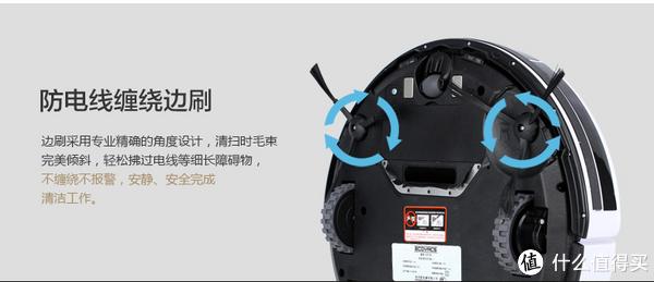 做一个爱干净的懒人—科沃斯ecovacs CR540 扫地机器人使用感受