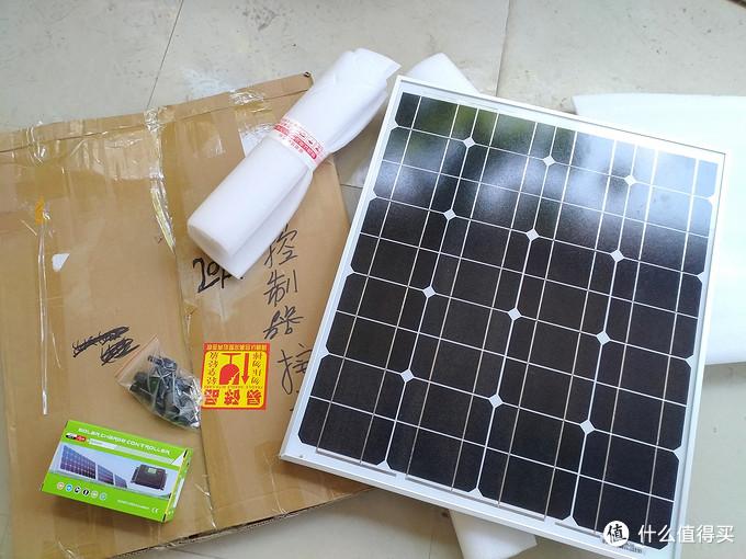 世界末日EDC,50W太阳能电池板的DIY应用