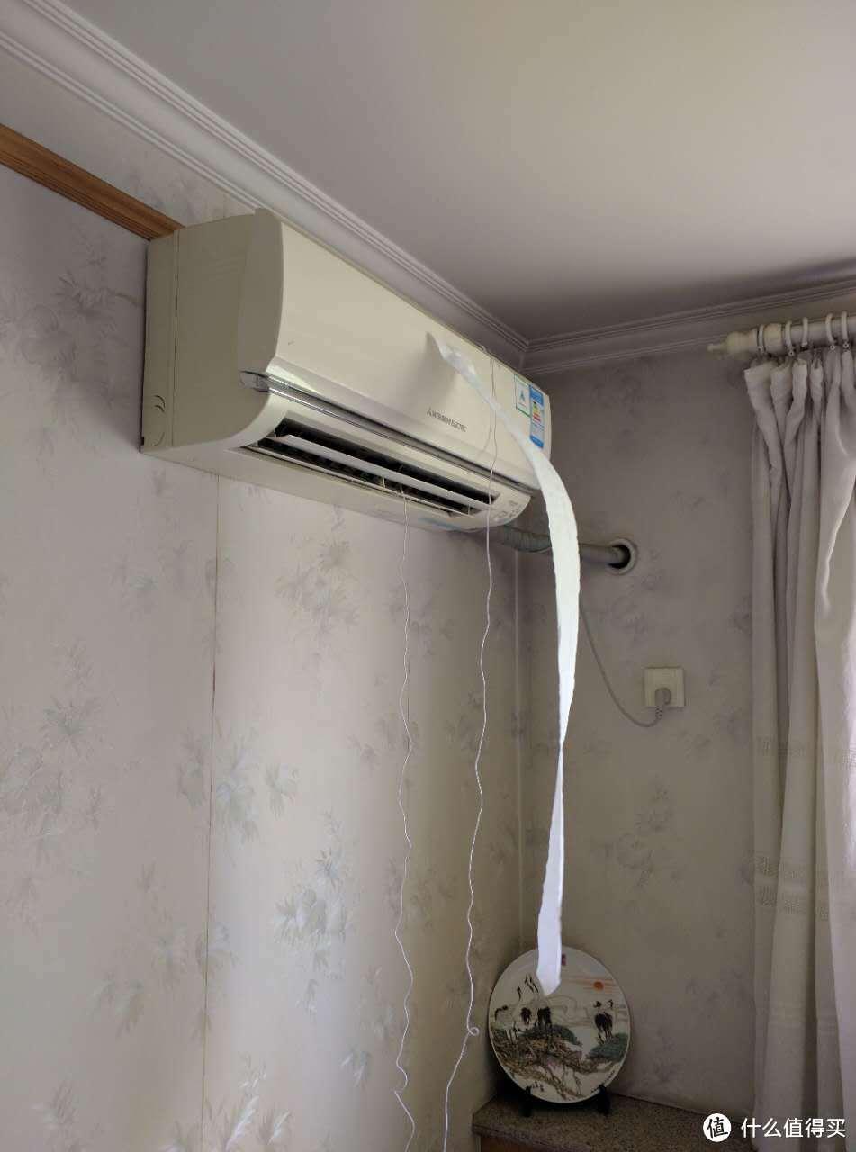 GREE 格力 正1.5匹 变频 京致 壁挂式冷暖空调,论京东退货空调的正确姿势