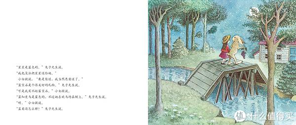"""儿童绘本什么值得买 篇三:绘本界的""""奥斯卡""""—凯迪克绘本奖获奖书目 (三)"""