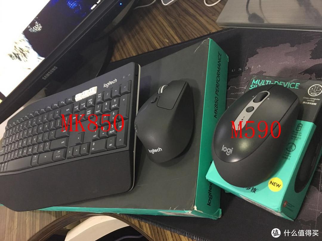 关于罗技部分型号无线键盘鼠标接收器的匹配测试和购买建议
