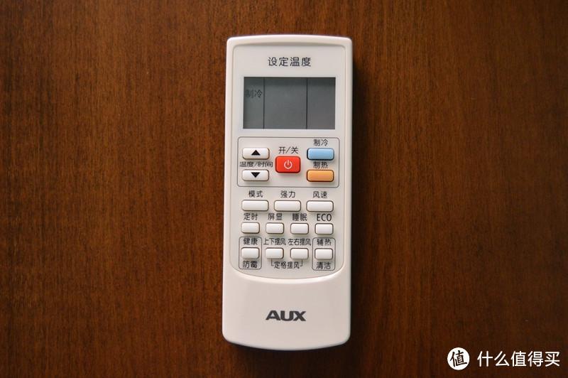 变频真功夫,我选奥克斯:AUX 奥克斯 极速侠 使用体验分享
