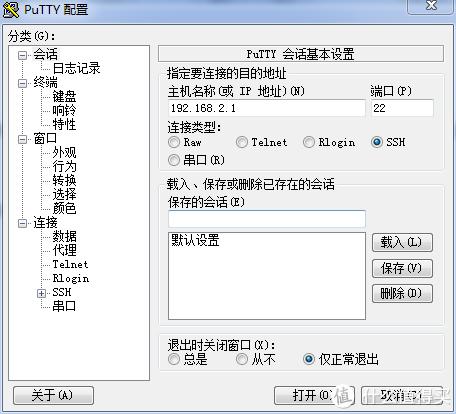#原创新人#上海电信利用R7000桥接拨号上网、IPTV的一些心得分享