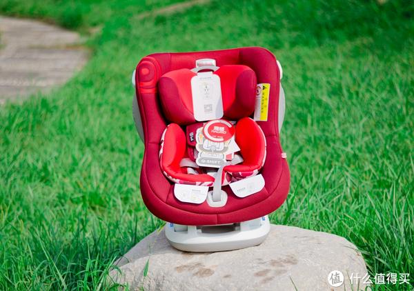国产儿童安全座椅:Savile 猫头鹰 安全座椅开箱