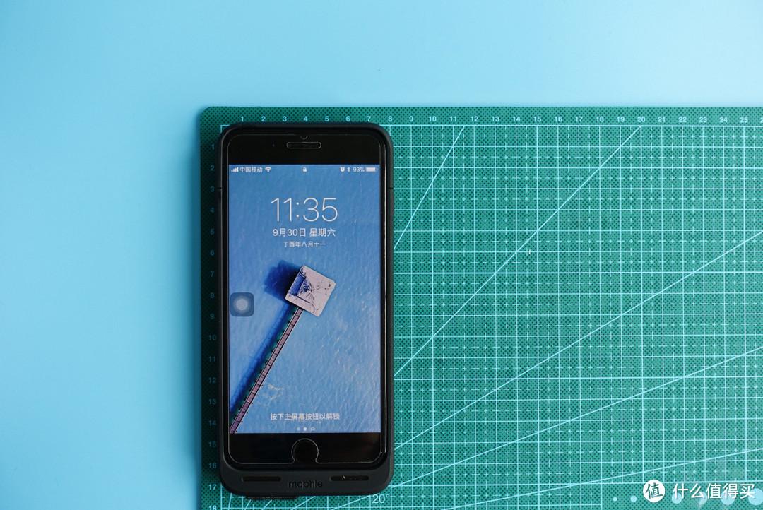 IP8最吸引我的地方,它帮我解决了—Apple 苹果 Mophie  背夹电池充电宝 使用评测