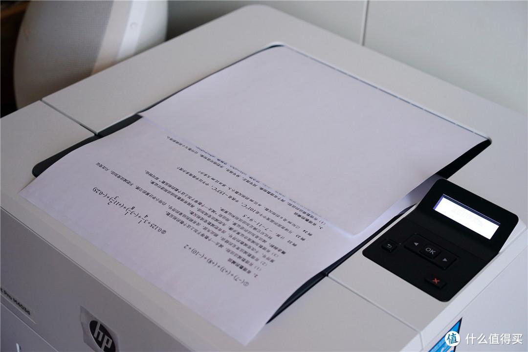 #本站首晒#HP 惠普 LaserJet M403d 自动双面黑白激光打印机 上手体验(附第三方硒鼓使用对比)
