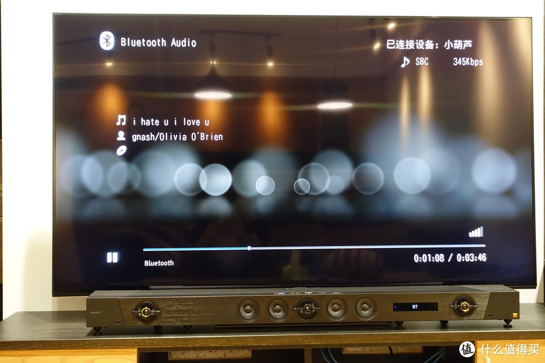 #晒单大赛#SONY 索尼 HT-ST5000 音响 旗舰声吧信仰充值