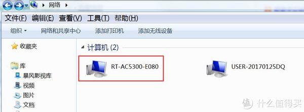 一只大螃蟹:950元的ASUS 华硕  RT-AC5300 路由器 信号测评,刷梅林,对比AC66U B1等路由器