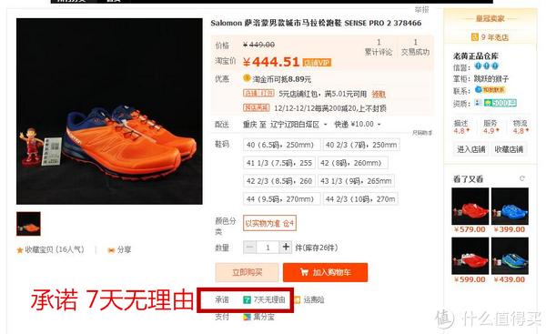 #淘宝有好店#9年淘宝经验筛选出能捡到好价或特殊款式运动鞋的冷门淘宝店铺推荐